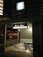 Entrance 6 of Tennoji Station (Osaka Municipal Subway) 20150920.jpg