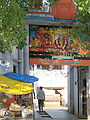 Entrance to Mayadevi temple, Haridwar.JPG