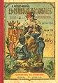 Episodios Nacionales para niños - Galdos - Sucesores de Hernando - Madrid - 1909.jpg