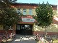 Erzurum Ilıca Lisesi.jpg