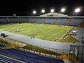 Estadio Mateo Flores Guatemala.JPG