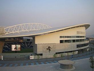 Estádio do Dragão - Image: Estadio do Dragao 20050805
