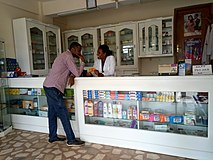 Pharmacy (shop) - Wikipedia