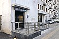 Exit G lift of Jiaomen West Station (20210220145709).jpg