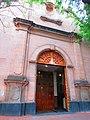 Exterior de la Parroquia del Espíritu Santo (Cuauhtémoc, CdMx) 02.jpg