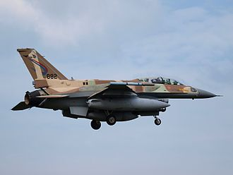 201 Squadron (Israel) - 201 Squadron F-16I Soufa '882' on final approach arriving at Kecskemét Air Show