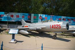 F-6B fighter at China Aviation Museum.jpg
