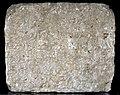 F14, Parthian Script, Inscribed Stone Blocks of Paikuli Tower.jpg
