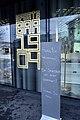 FIFA World Museum, Zurich ( Ank Kumar, Infosys) 04.jpg