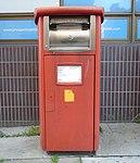FMO post box, Water Street, Liverpool.jpg