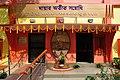 Facade - Beyond Maya Gallery - Swami Akhandananda Science Centre - Ramakrishna Mission Ashrama - Sargachi - Murshidabad 2014-11-29 0272.JPG
