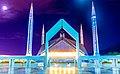 Faisal Mosque islamabad 18.jpg