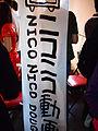 Fancy Frontier 16 ニコニコ動畫 (4823339823).jpg