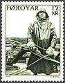 Faroe stamp 099 helmsman.jpg
