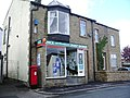 Fence Post Office - geograph.org.uk - 427383.jpg