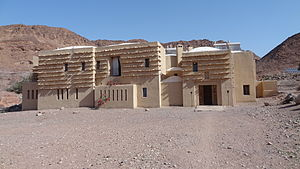 Royal Society for the Conservation of Nature - Feynan Eco Lodge