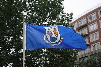 Fredericton - The flag of Fredericton