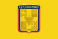 Flag of Budyonnovsk (Stavropol kray) (1998).png