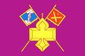 Flag of Kantemirovka (Voronezh oblast).png