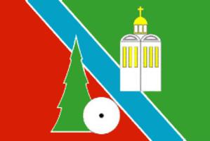 Koryazhma - Image: Flag of Koryazhma (Arkhangelsk oblast)