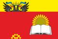 Flag of Leninskoe (Aksaysky District).png