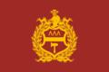 Flag of Nizhny Tagil (Sverdlovsk oblast).png