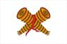 Flag of Slobodskoi (Kirov oblast).png