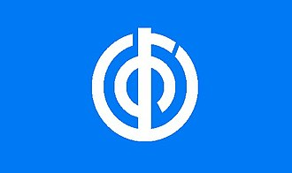 Ueno, Gunma - Image: Flag of Ueno Gunma