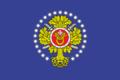 Flag of Uryupinsky rayon (Volgograd oblast).png
