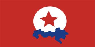Lebanese National Resistance Front - Image: Flag of the ASALA