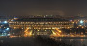 Flickr - Pavel Kazachkov - Luzhniki Olympic Complex. Grand Sports Arena.