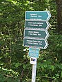 Footpath signs, Coire Choille - geograph.org.uk - 1429138.jpg