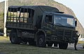 Forças Armadas iniciam operação especial para os Jogos (28239162660) (cropped).jpg