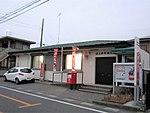 Fukiage Honcho Post office.jpg