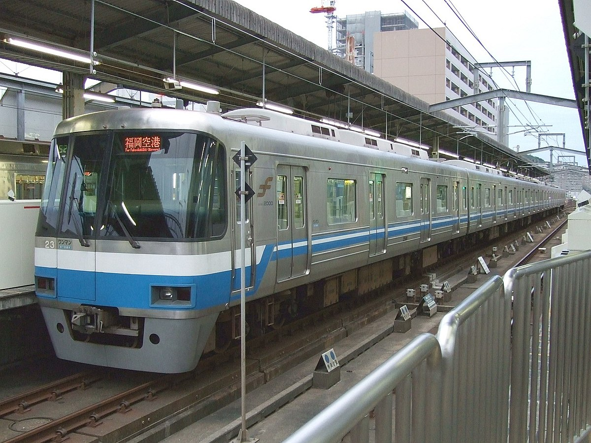 Kūkō Line (Fukuoka City Subway) - Wikipedia