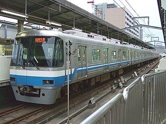 Kūkō Line (Fukuoka City Subway) - A 2000 series train