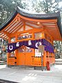 Fushimi Inari-taisha Shintô Shrine - Gozendani worship place.jpg