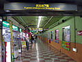 Fushimi Underground Shopping Street West Entrance.jpg