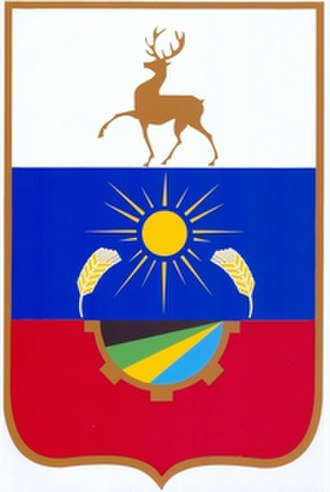 Gaginsky District - Image: Gagino gerb