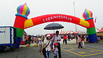 Gangshan Air Force Base Open Day Festival 20111015c.jpg