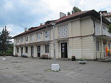link=//commons.wikimedia.org/wiki/Category:Slănic train station