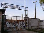 Gdansk stocznia 8.jpg