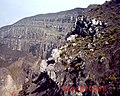 Gede mountain - panoramio.jpg