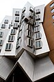 Gehry Building MIT 4 (6223505915).jpg