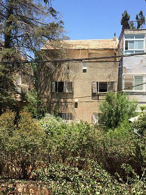 Gershom Scholem - Gershom Scholem house, Abarbanel st. 28, Jerusalem