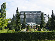 Botanical Garden: Tropical Greenhouse