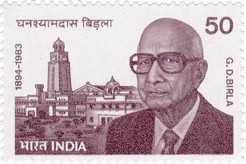 Ghanshyam Das Birla 1984 stamp of India