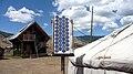 Gorkhi-Terelj National Park 86.JPG