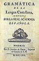 Gramática de la lengua castellana.jpg