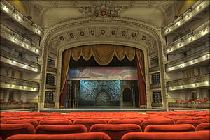 English: The Great Theatre of Havana interior....